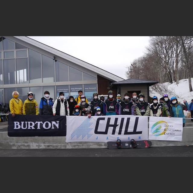 "Chill Japan スノーボード体験会 sponsored by JRE"" を開催"